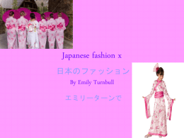 Japanese fashion x