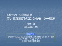 JointWS_Nagai
