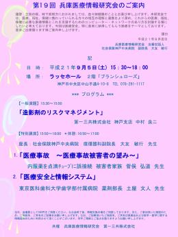 9月5日(土) 15:30~18:00