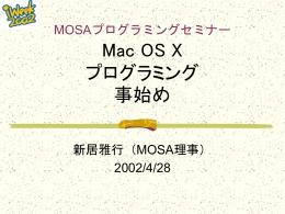 ここ - msyk.net