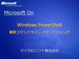 Microsoft On