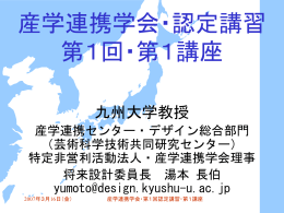 text - 日本大学