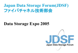 2005 - Japan Data Storage Forum