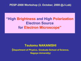 High brightness and high polarization PES for SPLEEM and/or High