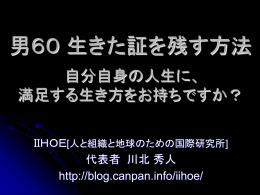0911_matsuyama
