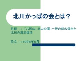 「091114」をダウンロード