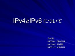 IPv4 vs IPv6(2)