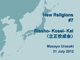 New Religions