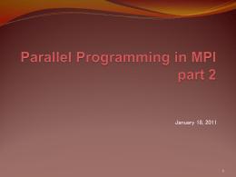 HPC通信プログラミング 講義 (2)