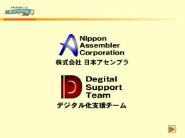 komayakapre(サウンド無し 1.7MB)