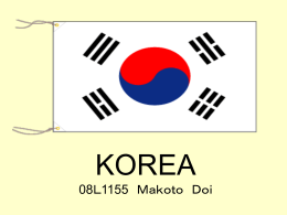 KOREA - english3b95