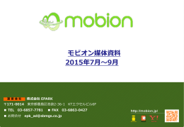 mobion媒体資料