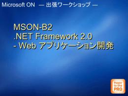 MSON-B2 .NET Framework 2.0