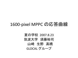 MPPC の出力が線形であると [ pe ]