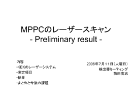 MPPCのレーザースキャン - Preliminary result -