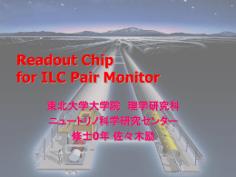Readout Chip for ILC Pair Monitor (佐々木 励)