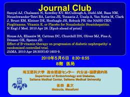 P - 埼玉医科大学総合医療センター 内分泌・糖尿病内科