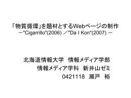 0421118-20080204