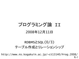 RDBMD 0/3
