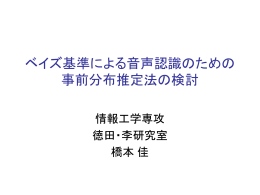 K - 徳田・南角研究室