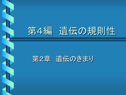 パワーポイント:159.0KB