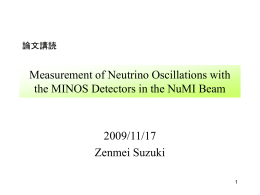 Measurement of Neutrino Oscillations with the MINOS Detectors in