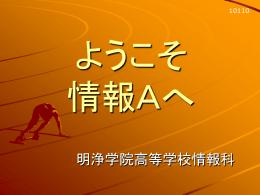 スライド 1 - Nichibun.net