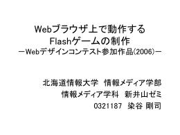 0321187-20070205