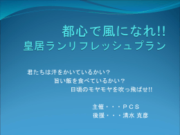 ppt ファイル