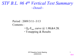 STF BLC #1 third Vertical Test Summary