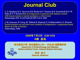 insulin glargine - 埼玉医科大学総合医療センター 内分泌・糖尿病内科