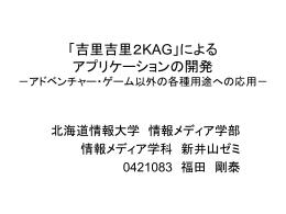 0421083-20080204