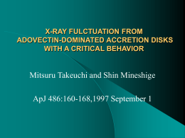 X-RAY FULCTUATION FROM ADOVECTIN