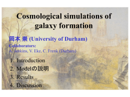Cosmological simulations of galaxy formation
