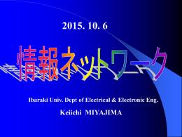 講義のガイダンス(PPTファイル) - 形式化数学研究室(宮島研)