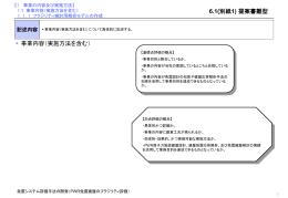 (ppt版はこちら(402KB))