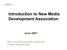 Introduction to New Media Development Association