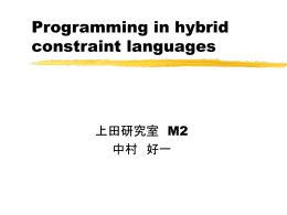 Hybrid cc