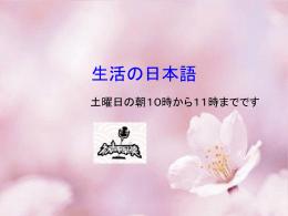 知っていますか?李さんは日本に留学するそうですよ。