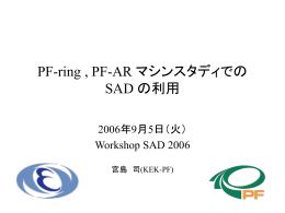 ppt - KEK