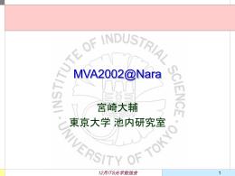 mva2002 - 画像メディア工学研究室