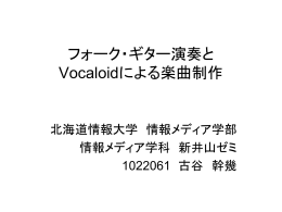 1022061-20140121