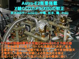 X線エネルギ-(keV)