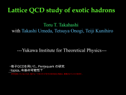Lattice QCD studies of exotic hadrons
