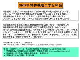 PSE_REPO_000 - Patent Island