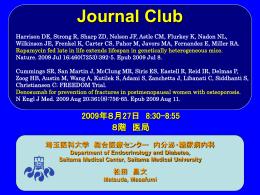 PowerPoint プレゼンテーション - 埼玉医科大学総合医療センター 内分泌