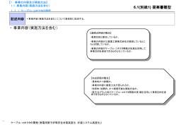 (ppt版はこちら(149KB))