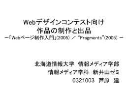0321003-20070205
