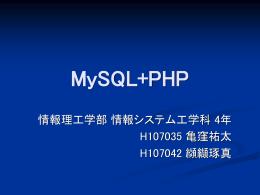 MySQL+PHP_2010