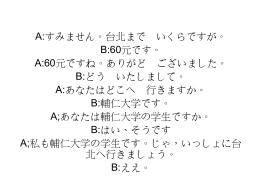 投影片 1